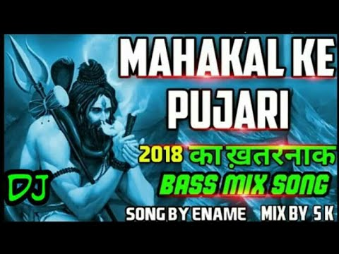 Mahadev Ke Pujari 2 || 2018 New Song