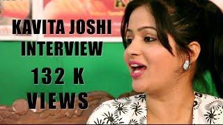 Haryanvi superstar Kavita Joshi interview |Uttar Kumar