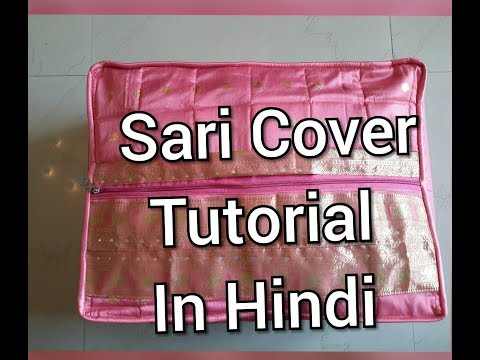Sari Cover Tutorial in Hindi
