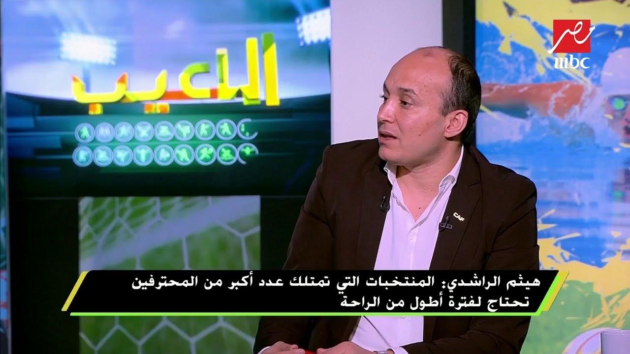 إيهاب الخطيب: لاسارتي أنتج فيديو تحفيزي للاعبي الأهلي قبل مباراة صن داونز