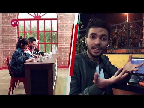 هل استفدتم من فيديو -طارق غانم-؟ #سوشيال_بلا_حدود  - نشر قبل 6 ساعة