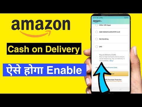 Amazon cash on delivery not available | Amazon Cash on Delivery kaise kare | Ajay Bhardwaj YT