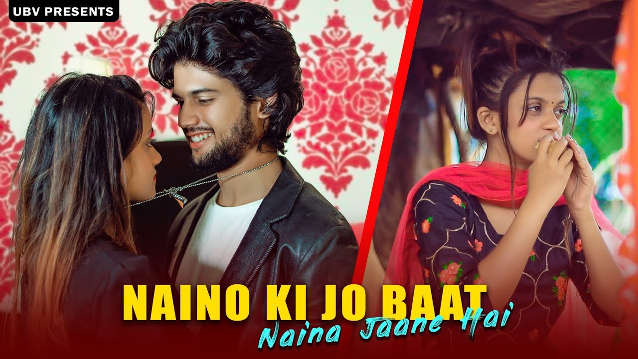 Naino Ki Jo Baat Naina Jaane Hai | Blind Love Story | New Love Story 2020 | By Unknown Boy Varun