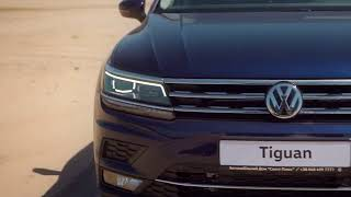 "Volkswagen Tiguan ""Соллі-Плюс"""
