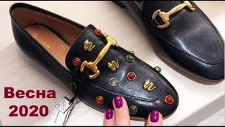 Шоппинг тренды весна 2020 одежда обувь сумки бижутерия
