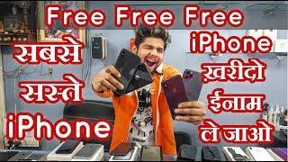 Cheapest iPhone Market in Delhi | सबसे सस्ती आइफोन मार्किट | iPhone 11 Pro, iPhone 11, iPhone Xs Max