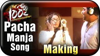 100 Degree Celsius Movie Songs HD | Pacha Manja Song | Making | Gopi Sundar