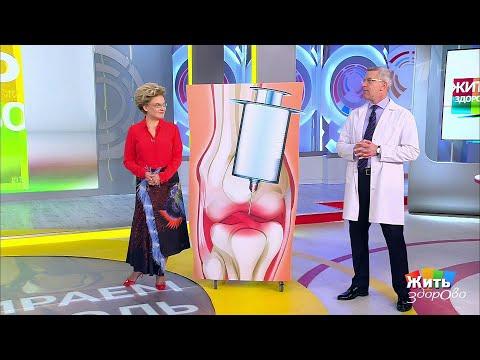 Почему болят суставы и как лечить их
