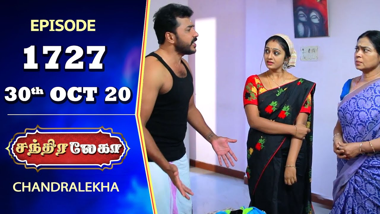 CHANDRALEKHA Serial | Episode 1727 | 30th Oct 2020 | Shwetha | Dhanush | Nagasri | Arun | Shyam
