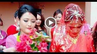 यो बर्षको पहिलो नयाँ पञ्चे बाजा 2074 | New Nepali Panche Baja Ft.Parbati Rai ,Mahendra Gautam