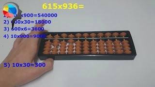 23 - й Урок по Ментальной Арифметике. Закрепление. Умножение трехзначных на трехзначные.