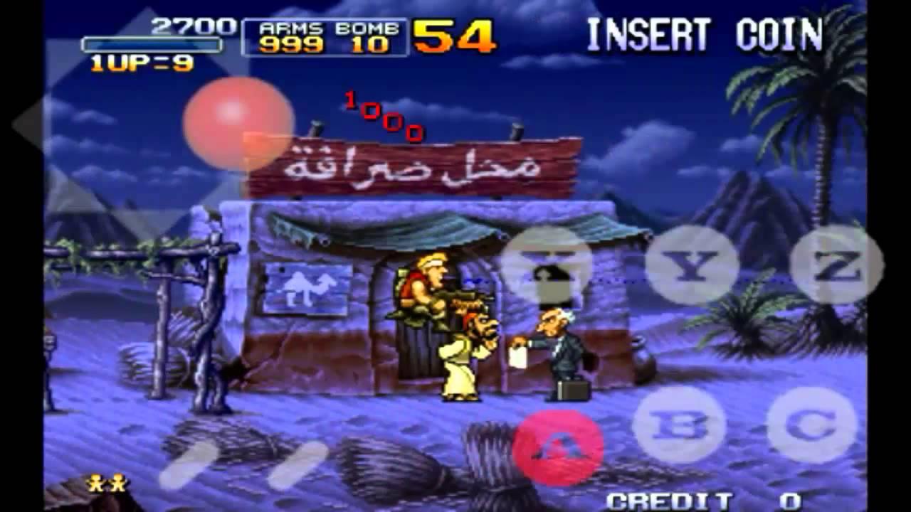 Neo Geo Roms Metal Slug 6 Pc