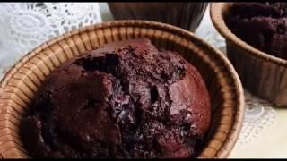 Шоколадные маффины .Очень вкусные , нежные и ароматные👍💥