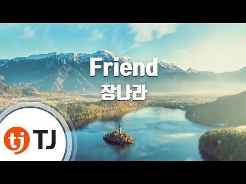 [TJ노래방] Friend - 장나라 (Friend - Jang Na Ra) / TJ Karaoke