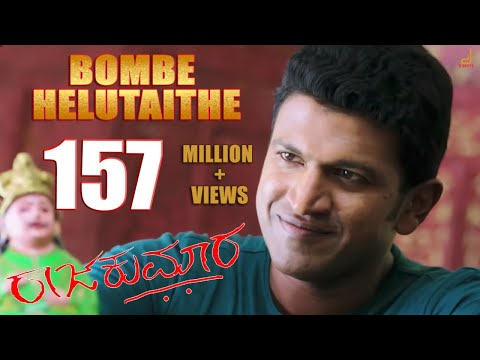 BOMBE HELUTAITHE from the movie RAAJAKUMARA