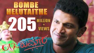 Download RAAJAKUMARA | BOMBE HELUTAITHE | PUNEETH RAJKUMAR | V HARIKRISHNA | SANTOSH  |HOMBALE FILMS Mp3 and Videos