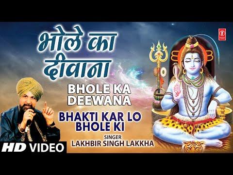 Bhole Ka Deewana By Lakhbir Singh Lakkha [Full Song] I Bhakti Karlo Bhole Ki