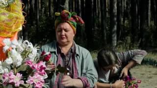 Парень с нашего кладбища (2015) - трейлер