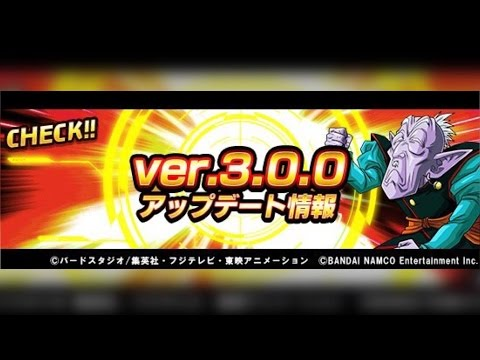 3.0.0 UPDATE! New Dupe System Explained With New Added Card Abilities! (JP) DBZ Dokkan Battle