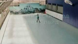 Тренировки по фигурному катанию на льду Супер-Глайд