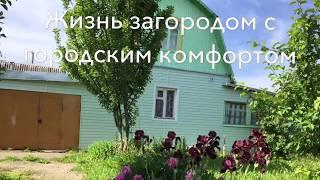 видео Недвижимость в Починке