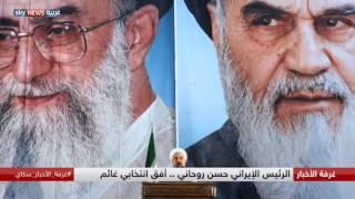 الرئيس الإيراني حسن روحاني .. أفق انتخابي غائم