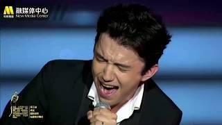 迪玛希献唱歌曲《呐喊》 实力飙高音彰显完美唱功【成龙国际电影周开幕式】