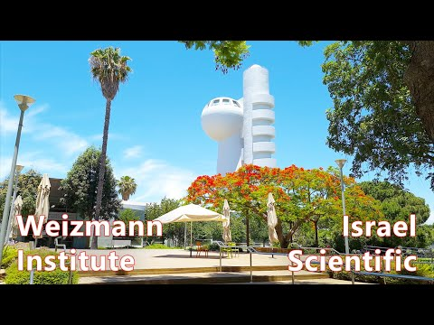 Weizmann Institute Of Science, Rehovot, Israel. Relaxing Walk