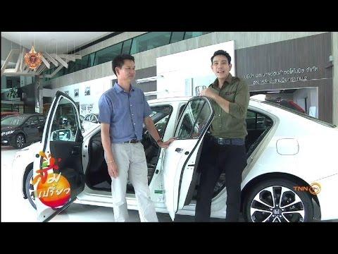ส้มเปรี้ยว : การกำจัดกลิ่นอับชื้นในรถยนต์