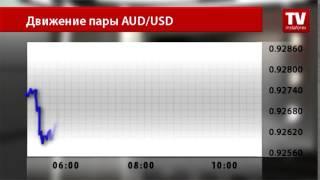 Бычий тренд по AUD/USD продолжится