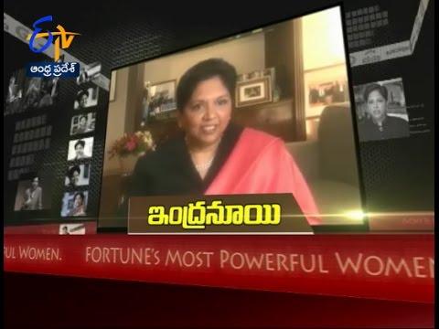 Indra Nooyi | Margadarshi | 25th September 2016 | Full Episode | ETV Andhra Pradesh