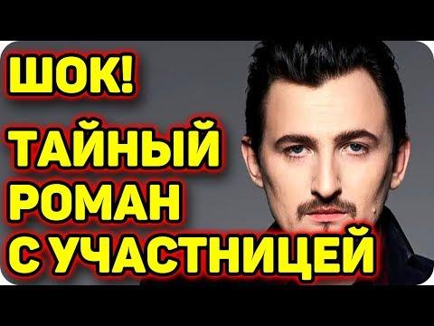 Новости шоу бизнеса России сегодня. Последние светские