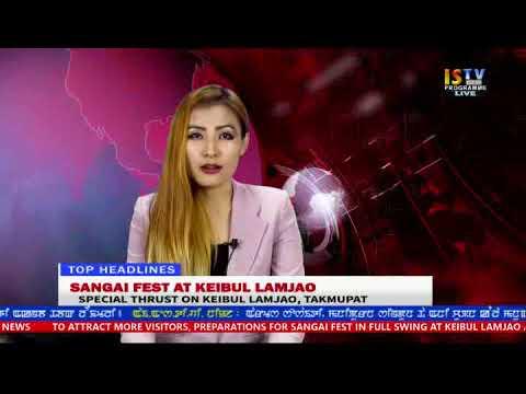 12th-november-2017-tangkhul-news
