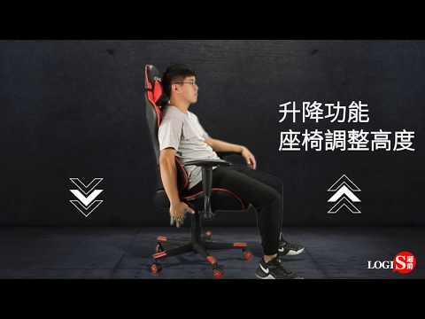概念 電競椅 電腦椅 保固一年!  酷英雄聯盟 賽車椅 辦公椅 升降椅 書桌椅 DIY-1631 1628 1629