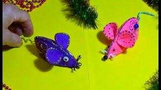 Мышка из фетра новогодняя игрушка своими руками