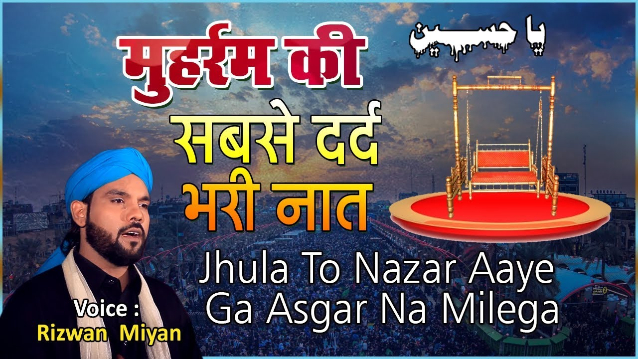 asghar na milega mp3