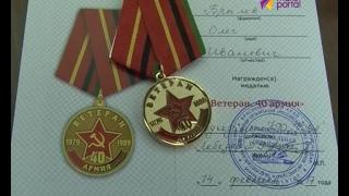 Сегодня вернувшимся из Афганистана сочинцам вручили медали(, 2017-02-14T18:06:28.000Z)