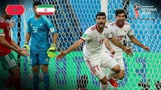 IR Iran Goal v Morocco - MATCH 4