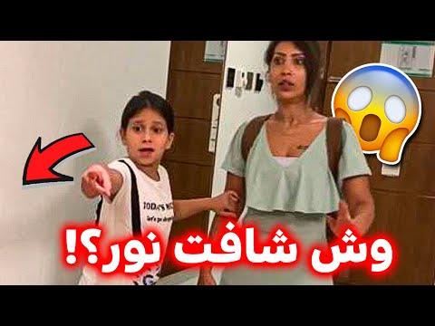 مشتروات المدرسه لشهد ومشاري ليش نور زعلت Youtube