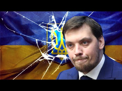 """Слава Украине"" в Давосе!"