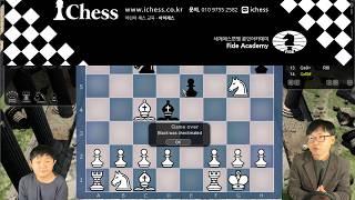 [방과후 체스교실] 컴퓨터 체스와 대국해서 이기는방법(…