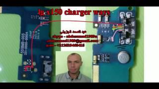 Huawei U21 Mic Way