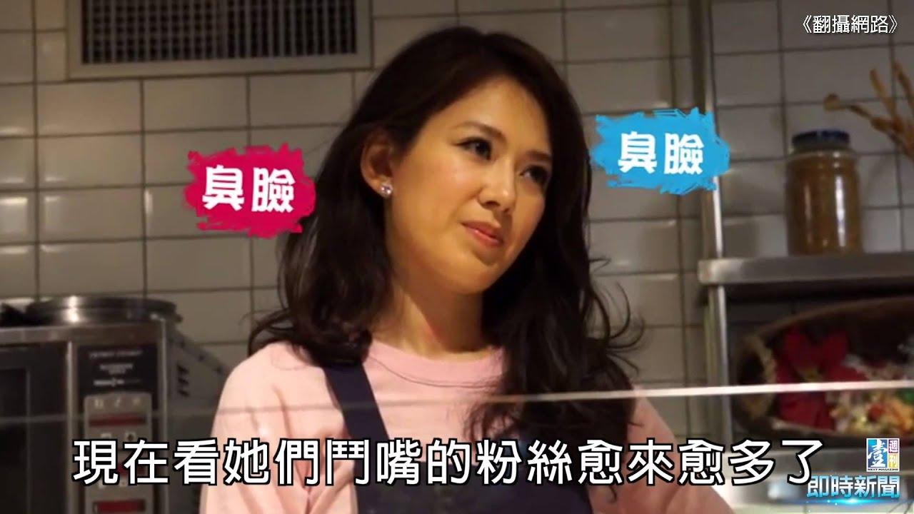 【臺灣壹週刊】假吵變不爽 李詠嫻 Melody爆不合 - YouTube