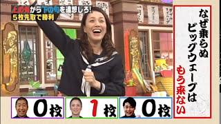 【WEB限定】しくじりカルタで遊ぼう 2/3 遼河はるひ 検索動画 24
