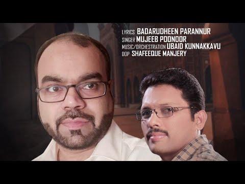 Download #മോക്ഷം #Badarudheen #parannur #Mujeeb #Poonoor #Superhit #Mappilappattu #Ubaidkunnakkavu