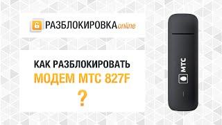Разблокировка модема Huawei E3372 (МТС 827F, Мегафон M150-2)