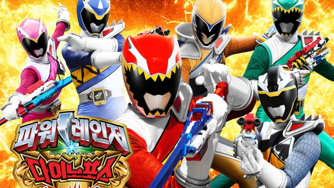 Power Rangers Dino Charge Brave New Generation Ep 3 My Friend