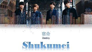 Official髭男dism (Official HIGE DANdism) - Shukumei (宿命) Lyrics Video [JP/ROM/ENG]