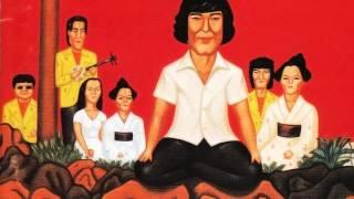 Shoukichi Kina & Champloose – Bashaguwa Suncha (1977)
