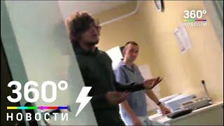 """Полиция задержала футболистов """"Крыльев Советов"""". Видео"""
